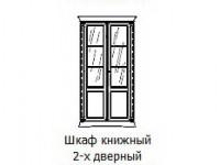 71BO02LB Библиотека 2-х дверная