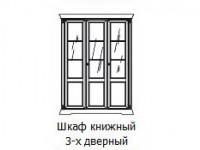 71BO03LB Библиотека 3-х дверная