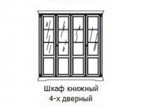 71BO04LB Библиотека 4-х дверная