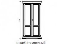 71ВО40 Шкаф 2-х дверный для одежды
