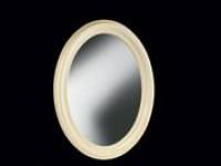 B743 Зеркало овальное