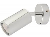 Точечный светильник Kutek Mood Desio DES-K-1 (C)