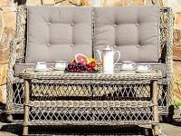 Плетеный кофейный стол Oslo