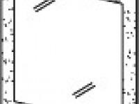 Арт. 1091047 Зеркало