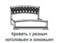 Кровать с резным изголовьем и изножьем Palazzo Ducale laccato