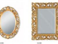 Арт. CD 2808 Зеркало Athena