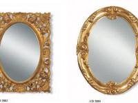 Арт. CD 2883 Зеркало Athena