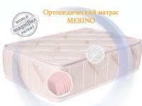 Матрасы Merino (Merinos)