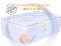 Матрасы Memo Merino (Orthomemo Merino)