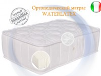 Матрасы Waterlatex