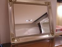 Зеркало для комода Symfonia noce
