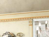 Комплект карнизов для стеновой панели 40+60 PALAZZO DUCALE Laccato