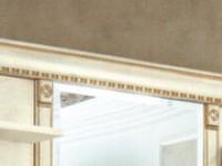 Комплект карнизов для стеновой панели 40+60+40 PALAZZO DUCALE Laccato