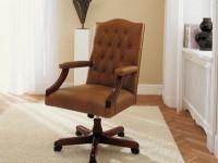 Кресло Artu