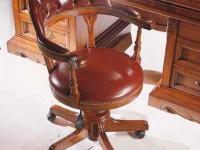 Кресло вращающееся Монтальчино