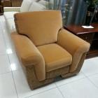 Кресло Petra
