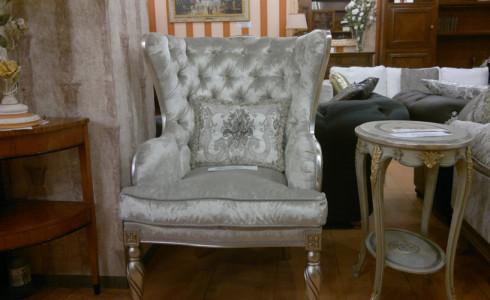 Кресло Valeria